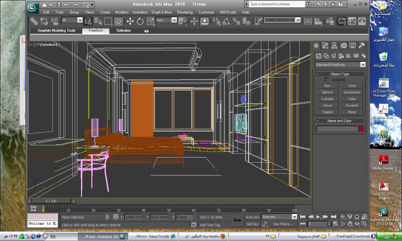 Autocad Kitchen Design Software Best Free Home Design Idea Inspiration